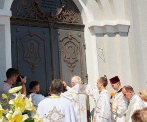 В Івано-Франківську освятили новий храм (фото)