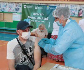 У Франківську відкриють ще один центр масової вакцинації