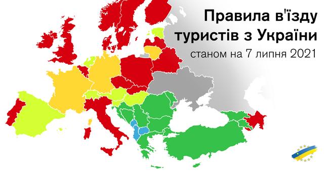 Детальнішу карту у великому розмірі дивіться за лінком