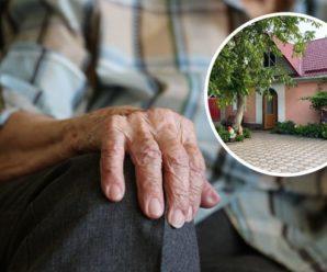 Злодії увірвалися в будинок пенсіонерів і катували їх: все закінчилося трагедією