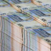 Бюджет Івано-Франківщини-2021: скільки й на що витратили