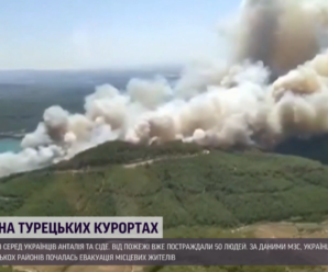 У Туреччині горять популярні серед українців курорти: постраждало вже понад 50 людей