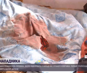 Рятують 2-річного малюка, якого порізав чоловік, щоб повернути колишню дівчину