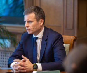 Мінімальну зарплату в Україні збільшать до 7700 гривень – Марченко