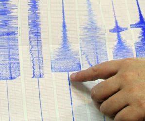 Аляску сколихнув потужний землетрус: оголошена загроза цунамі