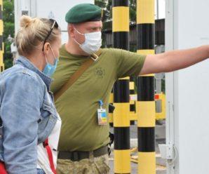 """Вакцинація або самоізоляція: Україна через """"Дельту"""" посилює правила в'їзду"""