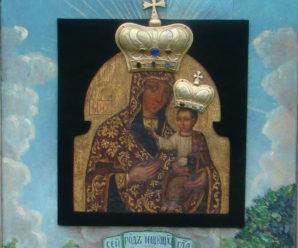 Вчені відкрили новий факт про чудотворну ікону з Прикарпаття (ФОТО)
