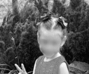 У поліції назвали причину смерті вбитої 6-річної дівчинки під Харковом