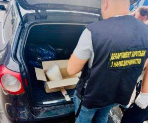 На Прикарпатті затримали групу наркодилерів: вилучили психотропів на мільйон гривень (ФОТО)