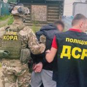 В Івано-Франківську подружжя розповсюджувало наркотики через Telegram-канал (ФОТО)