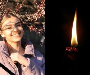 """""""Її сміх ще довго залишиться в пам'яті"""": раптова хвороба забрала життя студентка АННИ МАРІЇ"""