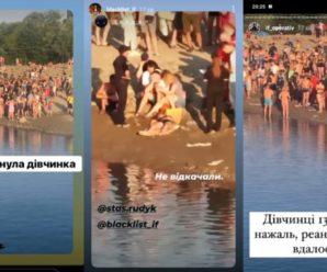 Третя смерть у воді: у Франківську в річці втопилася дівчина-підліток (фото, відео)
