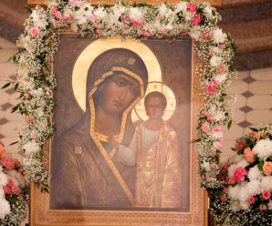 Молитва за здоров'я своїх рідних, яку читають 21 липня до Казанської ікони Божої Матері