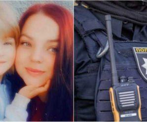 Загадкове зникнення,  2 місяці пошуків і марно: Поліцейські розшукують 21-річну Анжелу та її 4-річної доньку Іванну (ФОТО)