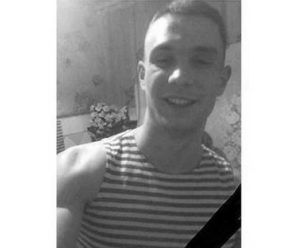 У лікарні помер 29-річний важкопоранений військовий
