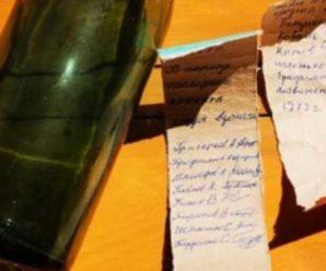 Знайшли авторів записок, виявлених на Говерлі: всі вони із секретного міста Франківськ-16