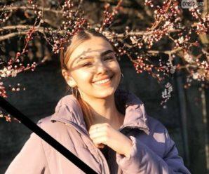 """""""Була доброю, та щирою"""": страшна хвороба забрала життя молодої Анни-Марії. Нехай пам'ять про неї буде доброю і світлою"""
