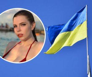 """""""Звучить бридко"""": київська блогерша обматюкала українську мову (фото)"""