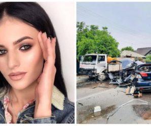 19-річна Куторга Христина, яка вціліла в страшній аварії на Франківщині, бореться за життя (ФОТО)