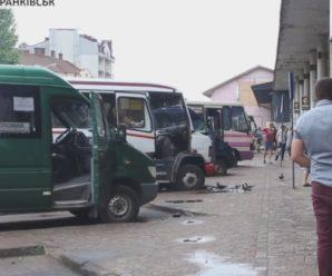 По-новому: на Івано-Франківщині до 14 липня перевірятимуть автобуси