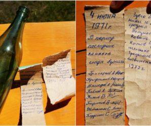 На вершині Говерли знайшли цікавинку – пляшку з двома записками 50-річної давнини (фото)