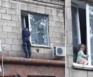 У Запоріжжі військовий врятував 2-річну дівчинку від падіння з вікна: вразливі кадри