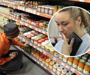 В Україні восени злетять ціни на продукти харчування: що сильно подорожчає