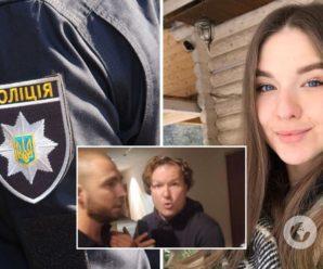 У готелі на Прикарпатті зловмисник вистрілив дівчині в обличчя. Фото 18+