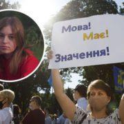 """""""Не можу ламати собі мозок"""": блогерка показала свою ненависть до української мови (відео)"""