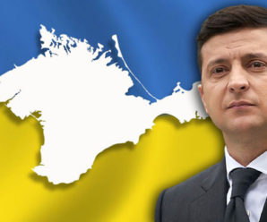 Зеленський розповів, як збирається змусити Росію повернути Крим