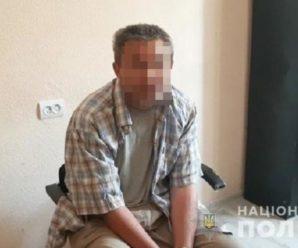 Змусив двох дітей роздягнутись та показував їм свій статевий орган: затримали 50-річного педофіла