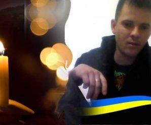 В Ізраїлі загинув українець Володимир Циганенко: Просимо щирої молитви за вічний спокій