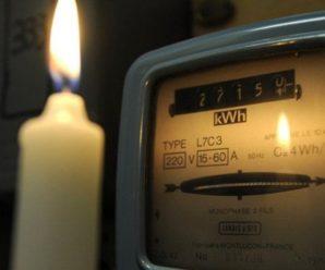 Прикарпатці боргують 39 мільйонів гривень за електроенергію