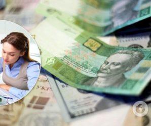 Кабмін схвалив новий порядок розрахунку мінімальної зарплати: доходи частини українців збільшаться