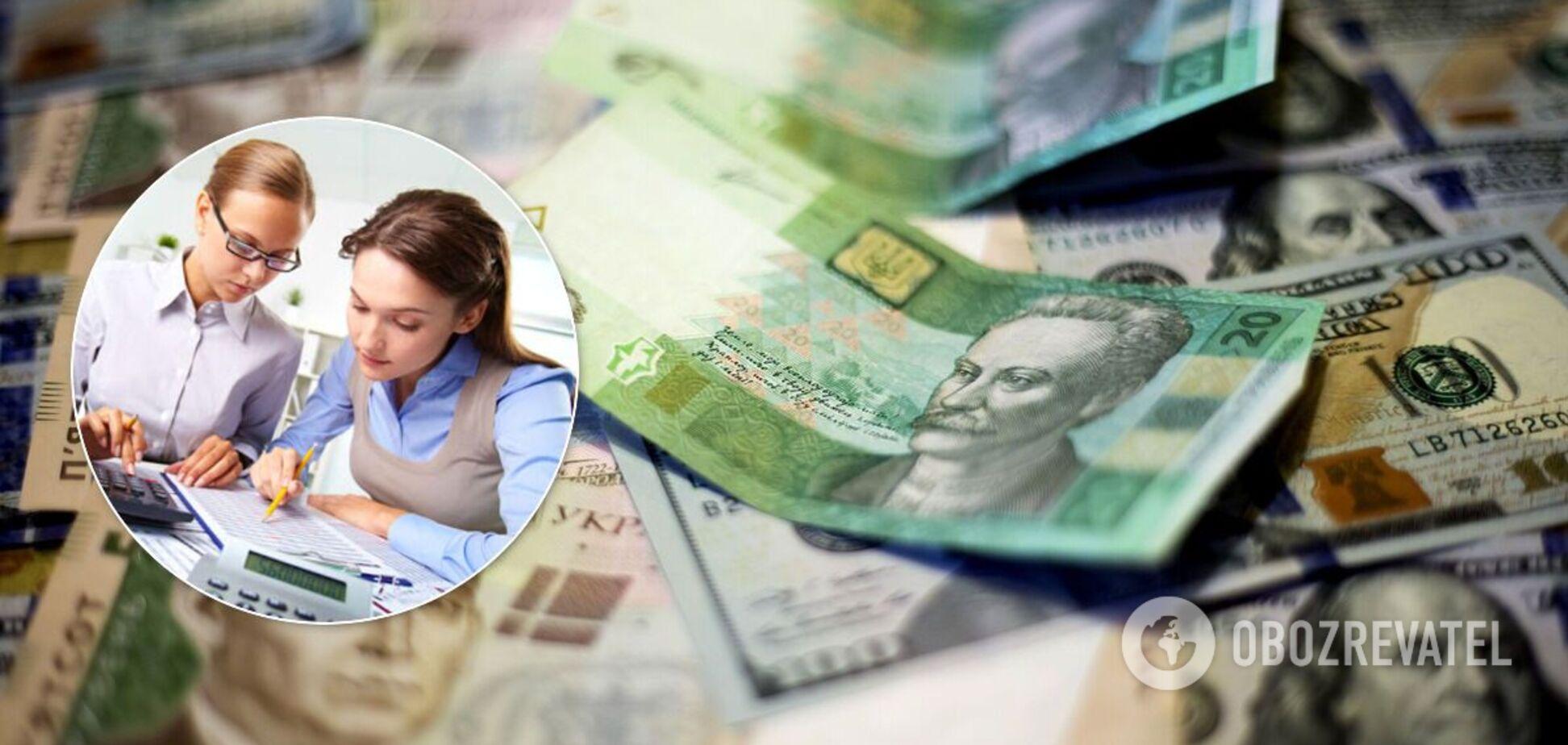 Як можуть перерахувати зарплати