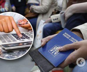 З України виїхали вже 10 мільйонів осіб: як зупинити трудову міграцію