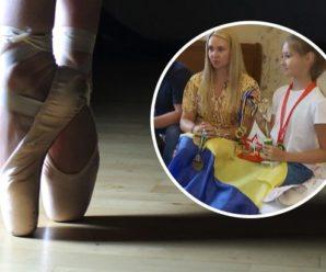 10-річна українка стала чемпіонкою світу з балету: наймолодша учасниця змагань
