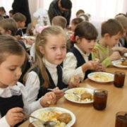 Нова система харчування: відомо, які зміни очікувати у школах Прикарпаття з першого вересня