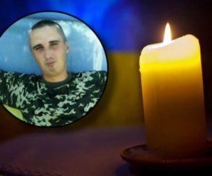 І знову втрата: В зоні ООС загинув військовий з Рівненщини