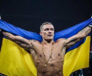 """""""Буду молитися, щоб в теплі ти була"""": Усик власним віршем привітав Україну з Днем Незалежності (відео)"""