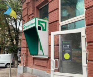 """У """"ПриватБанку"""" вимагають по 100 гривень за безкоштовну довідку, українець ледь не попався"""