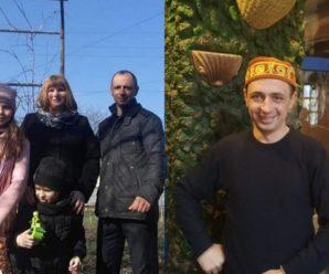 Небайдужих просять допомогти перевести тіло загиблого українця з Франківщини на батьківщину: для сім'ї це непідйомна суму