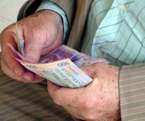 Українці можуть отримувати пенсію у сім тисяч гривень, але є умови