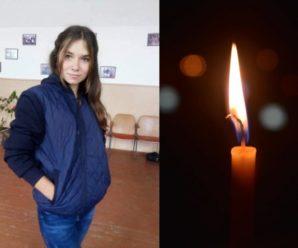 16-річну Вікторію Макаренко знайшли мертвою у колодязі: появилися деталі
