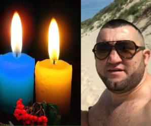 За кордоном прямо на День народження дружини загинув молодий українець (ФОТО)