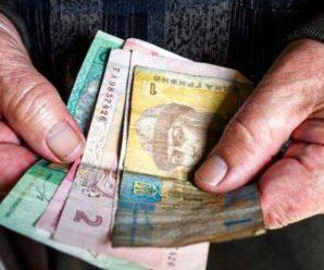 В Україні підвищать пенсії за новими правилами: коли і кому