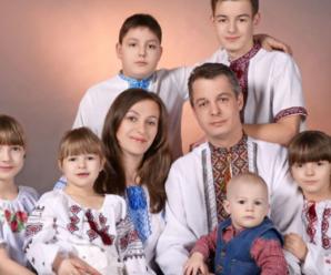 Українці, прошу вас про молитву за моє здоров'я. Допоможіть мені: молодий священник, батько шести діток звернувся до людей