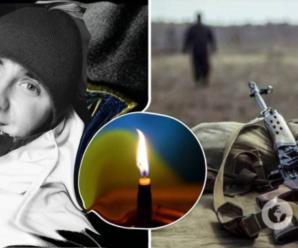 На Добасі загинув 31-річний Ярослав Семеняка. Щира молитва, вічна пам'ять (ФОТО)