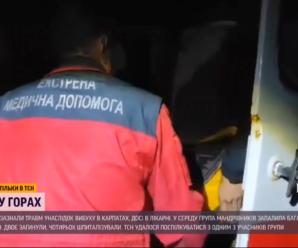 """""""Люди обгоріли, дружина закривавлена"""": турист, який став свідком моторошного вибуху в Карпатах, розповів подробиці"""