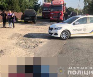 Вистрибнула під час руху автомобіля:  загинула 22-річна дівчина, залишилися круглими сиротами двоє діток. ВІДЕО